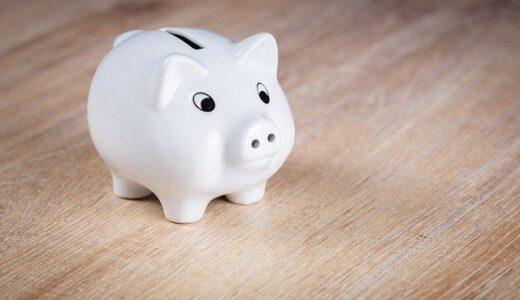 貯金が少なくても不安にならない方法