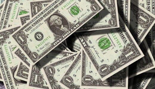 手取り20万でも出来る!月10万の貯金に成功した家計簿
